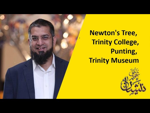 Newton's Tree, Trinity College, Punting, Trinity Museum
