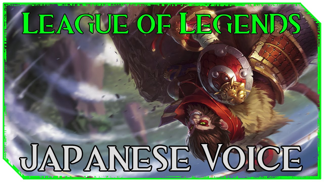japanese voice league of legends wukong youtube. Black Bedroom Furniture Sets. Home Design Ideas