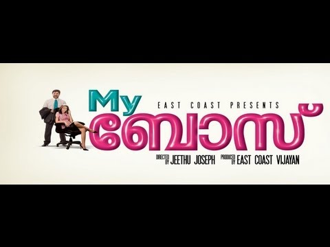 Enthinennariyilla M - Romantic Song From East Coast Movie My Boss