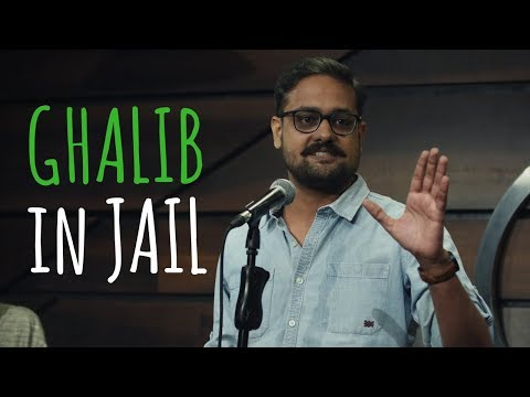 ग़ालिब हवालात में | Ghalib in Jail - Gaurav Tripathi | UnErase Poetry