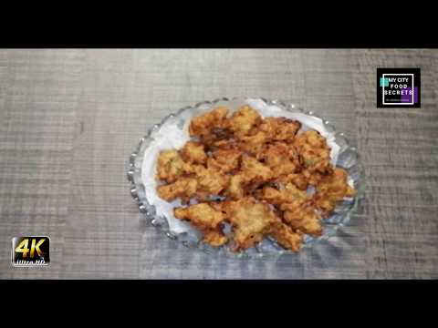 chicken keema pakora recipe in urdu | Spicy qeema pakora | ZOOBIA FAROOQ