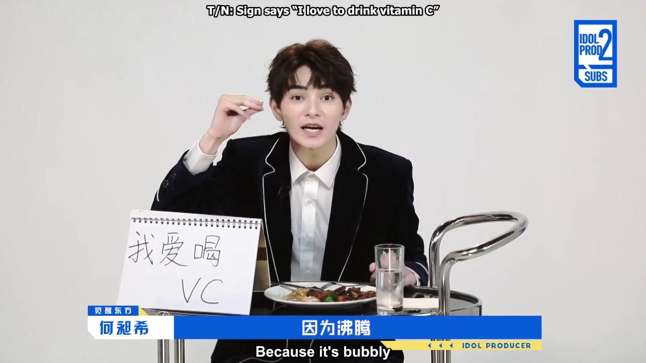 Idol Producer season 2 thread] | allkpop Forums