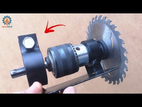 اداة تحول المثقاب الى مثقاب متعدد الوظائف - شيء لا يصدق !! banggood - drilling machine