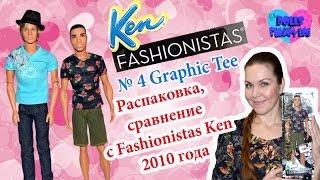 Розпакування та огляд АА ляльки 2016 року Barbie Fashionistas Ken Doll № 4 Graphic Tee (DGY68) (Steven)