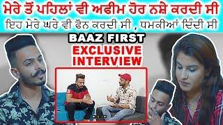 ਗਰਮ ਮੁੱਦਾ ! Baaz ਨੇ ਕੱਢੀ Ashleen ਤੇ ਦਿੱਲ ਦੀ ਭੜਾਸ | Tiktok Star Baaz Interview |