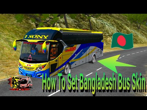 BUSSID   How to Set Bus Skin on Bus Simulator Indonesia Version 3.2