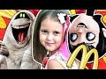 НОВЫЕ ИГРУШКИ в Хэппи Мил Макдональдс из мультфильма Монстры на каникулах 3 Happy Meal McDonalds mp3