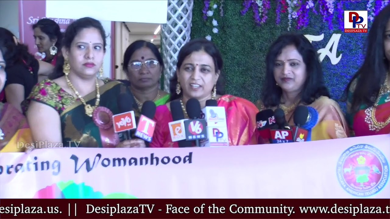 Parade - Womens Forum  at- America Telugu Convention - ATC | ATA | TATA Dallas - Texas