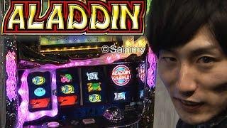 http://p-kn.com/slot/2191/ K-Naviライターおっくんが最新機種アラジン...