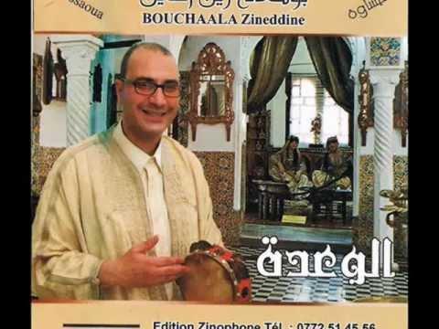 zineddine bouchaala mp3