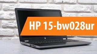 Розпакування ноутбука HP 15-bw028ur / Unboxing HP 15-bw028ur