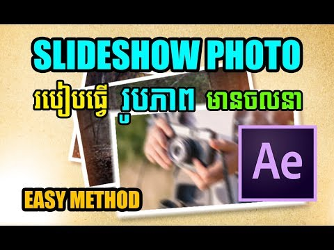 Tutorial  After Effects Beginner | Tips to make Slideshow Photography Logo Intro | Easy Method thumbnail