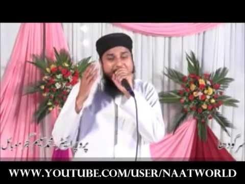 ᴴᴰ Wo Jis ke liye mehfile konain sajee hein - Qari Asif rasheedi Saheb