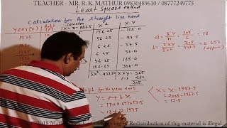Straight line trend Least Square method year 2005 solved sums | Statistics | Mathur Sir Classes