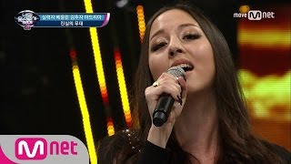 Gambar cover I Can See Your Voice 4 독일R&B! 베를린 김추자 '님은 먼 곳에' 170302 EP.1