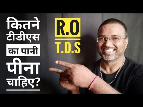TDS LEVEL For DRINKING WATER In INDIA 2018 हिंदी में जानें | GYAAN MOJO