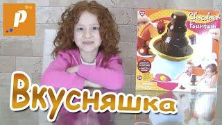 Распаковка - шоколадный фонтан Unboxing chocolate fountain