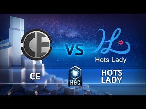 HGC CN - Phase 2 Week 9 - CE vs HotsLady - Game 1