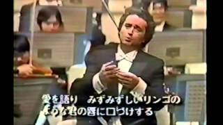 Canto Clásico y Popular. Granada (José Carreras - Alejandro Fernández)