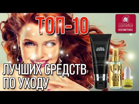 Шампунь для окрашенных волос: отзывы, рейтинг лучших