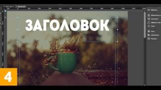 Заработок в Интернете на монтаже видео от 20 тыс. рублей