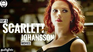 Top 5 Scarlett Johansson Movies in Tamil Dubbed | Best Movies of Scarlett Johansson | Playtamildub