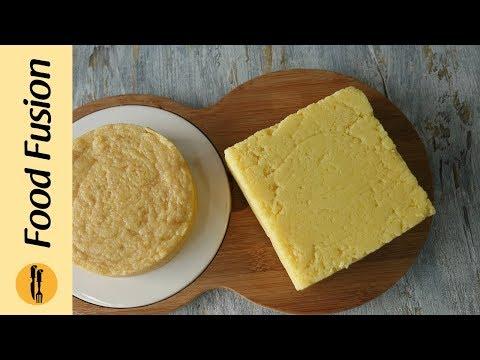 Homemade Khoya 2 Ways Recipe By Food Fusion