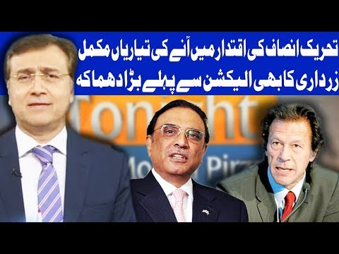 Tonight With Moeed Pirzada - 27 May 2018 - Dunya News