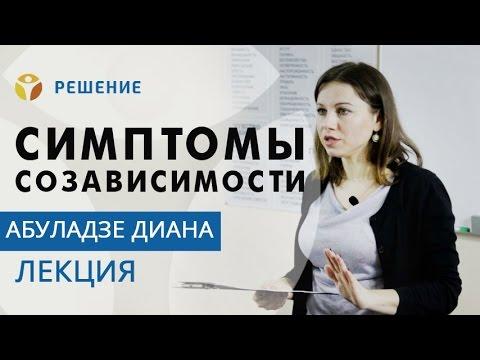Социальные проблемы современной России. Виктор Басов.
