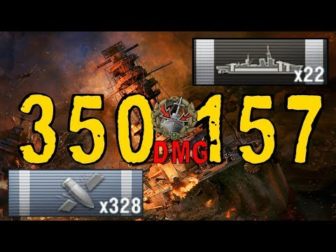 Highest global Des Moines Damage  - 350K  || World of Warships
