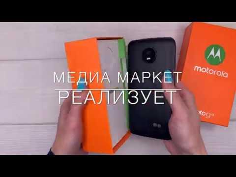 Смартфон Lenovo Motorola Moto G5S 4/64 Gb