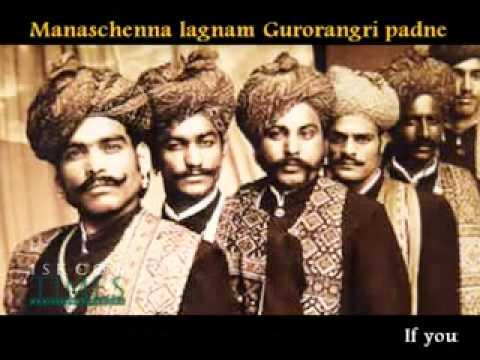 guru paduka stotram lyrics pdf