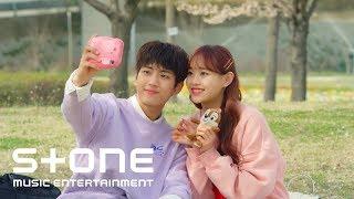[필수연애교양 OST Part 1] ABRY - 저 별, 선물 (Present, To You) MV