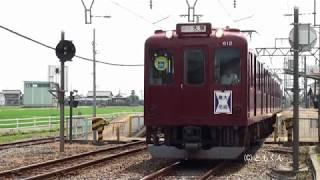 養老鉄道 2018/07撮影 その1