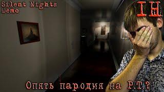 Silent Nights Demo прохождение – Опять пародия на P.T.? – ИНДИ-ХОРРОР