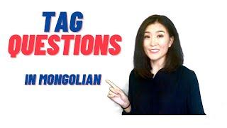 Learn Mongolian Grammar: Tag Questions