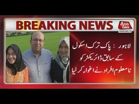Lahore: Former Director Pak-Turk School Kidnapped