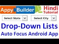 Create Drop Down List / Create Dependent Drop Down List in Thunkable/Use of Spinner Drop Down List