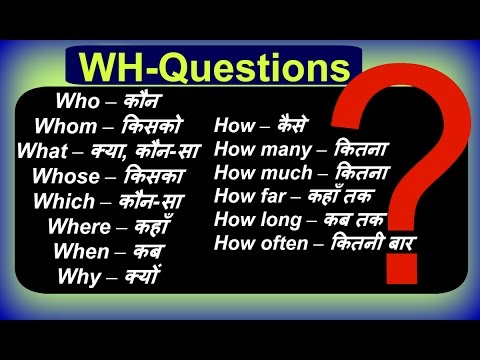 Learn Basic English to Hindi Grammar - Wh Questions