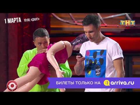 леха тольятти знакомства на мail