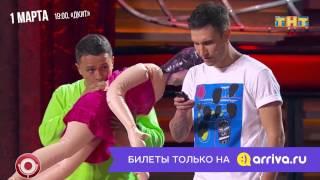 Comedy Club в Тольятти