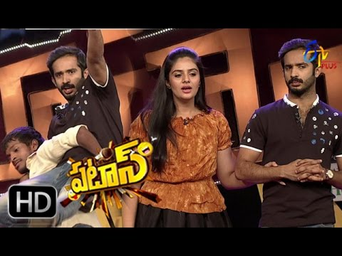 Patas | 22nd May 2017 | Full Episode 458 | ETV Plus
