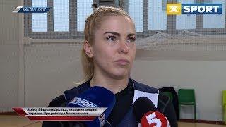 Арина Белоцерковская - о подготовке к отбору на Евробаскет-2019