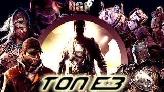 'RAPGAMEOBZOR 6' — ТОП 9 игр на PC с выставки E3