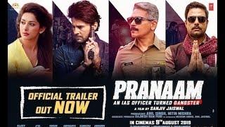PRANAAM TRAILER Rajeev Khandelwal Sameksha Pranaam Movie 9 August 2019