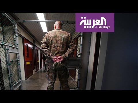 كم تنفق أميركا على المعتقلين في غوانتنامو؟  - 23:53-2019 / 9 / 19