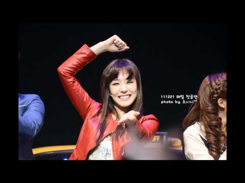 Tiffany kiss sound at Fame the musical