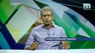 നമുക്ക് ജാതിയുണ്ടോ സഖാവേ? | Super Prime Time (16-02-2017) Part 3