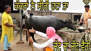    ਹਟਾ ਤਾ ਸੀਰੀ    Hta TA Siri    New Punjabi    funny Video    video 2019    Dhillon bathinde aala  