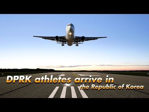 Live: DPRK athletes arrive in the Republic of Korea朝鲜冬奥运动员抵达韩国